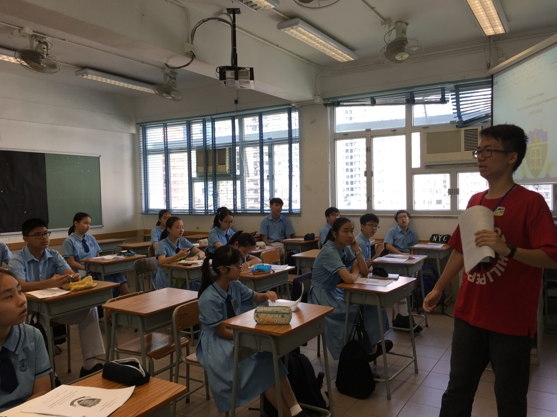 http://www.npc.edu.hk/sites/default/files/img_1015.jpg