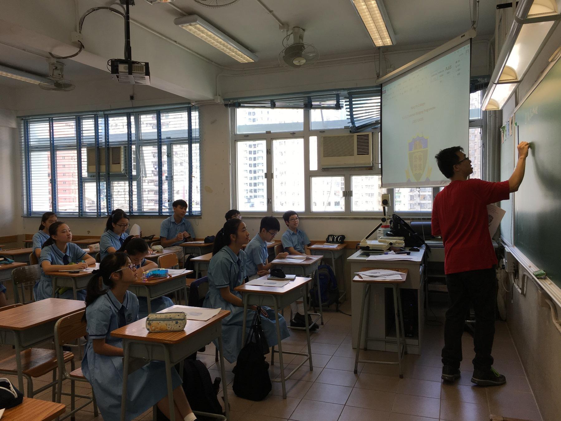 http://www.npc.edu.hk/sites/default/files/img_1018.jpg