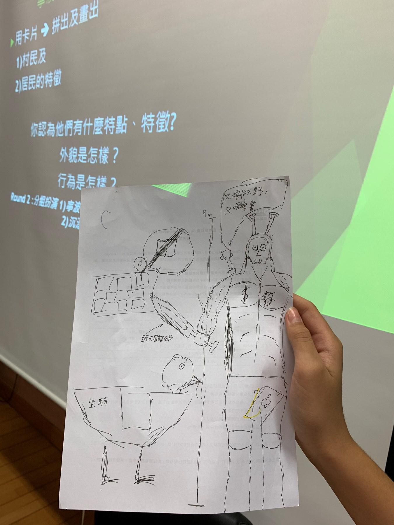 https://www.npc.edu.hk/sites/default/files/img_1504_3.jpg