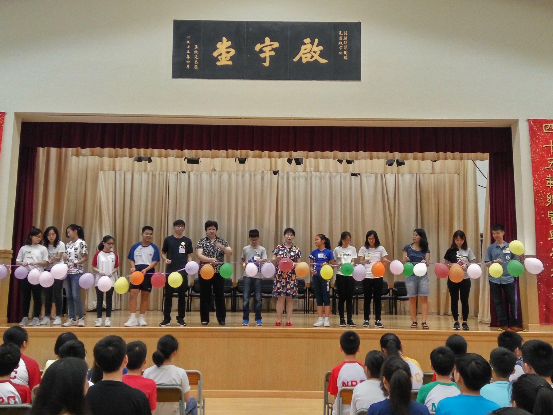 http://www.npc.edu.hk/sites/default/files/img_20170814_090751_hdr.jpg