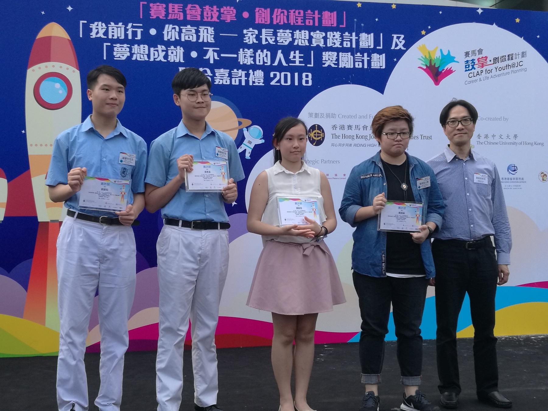 https://www.npc.edu.hk/sites/default/files/img_20180429_164039.jpg