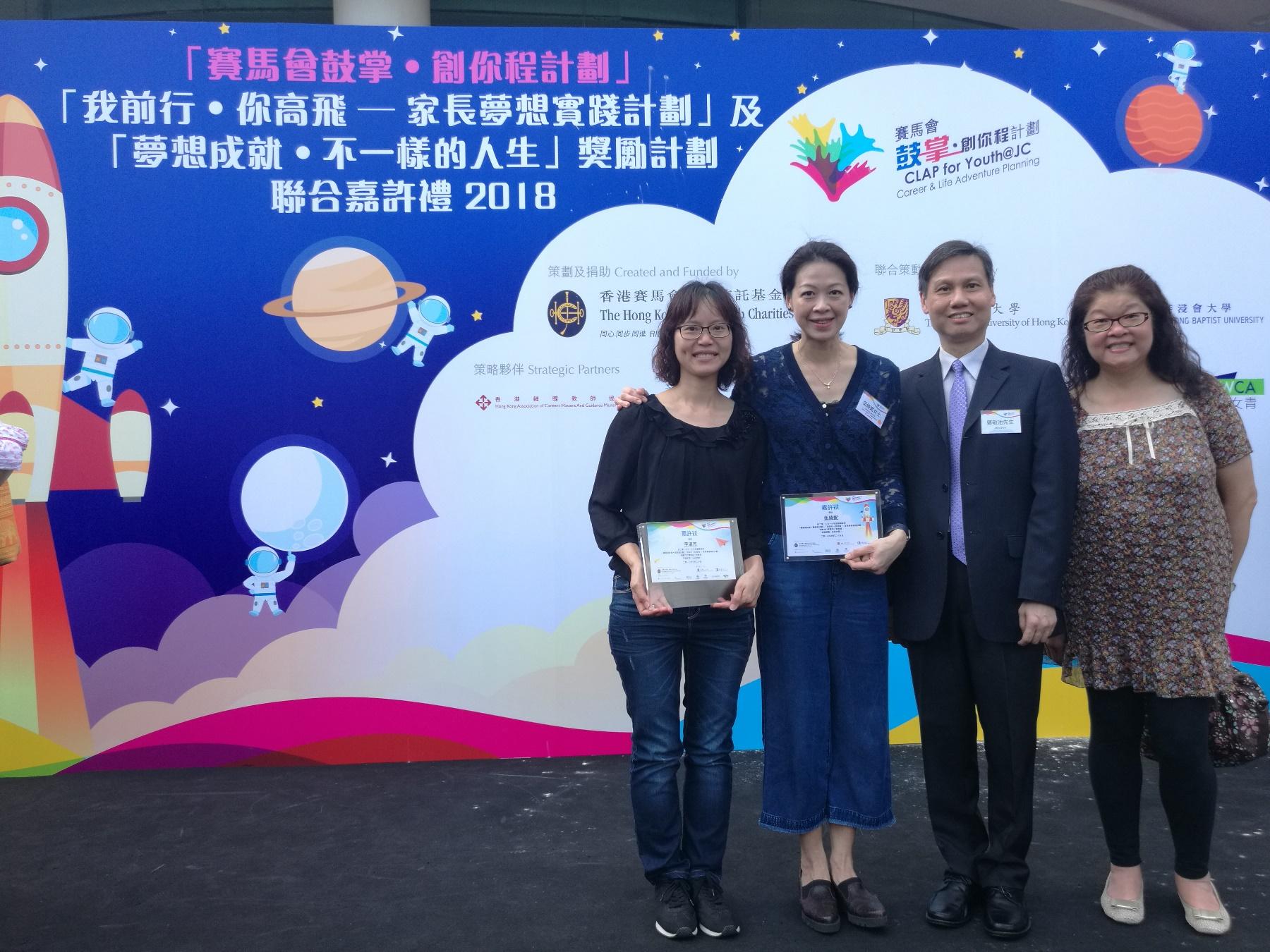 https://www.npc.edu.hk/sites/default/files/img_20180429_164659.jpg