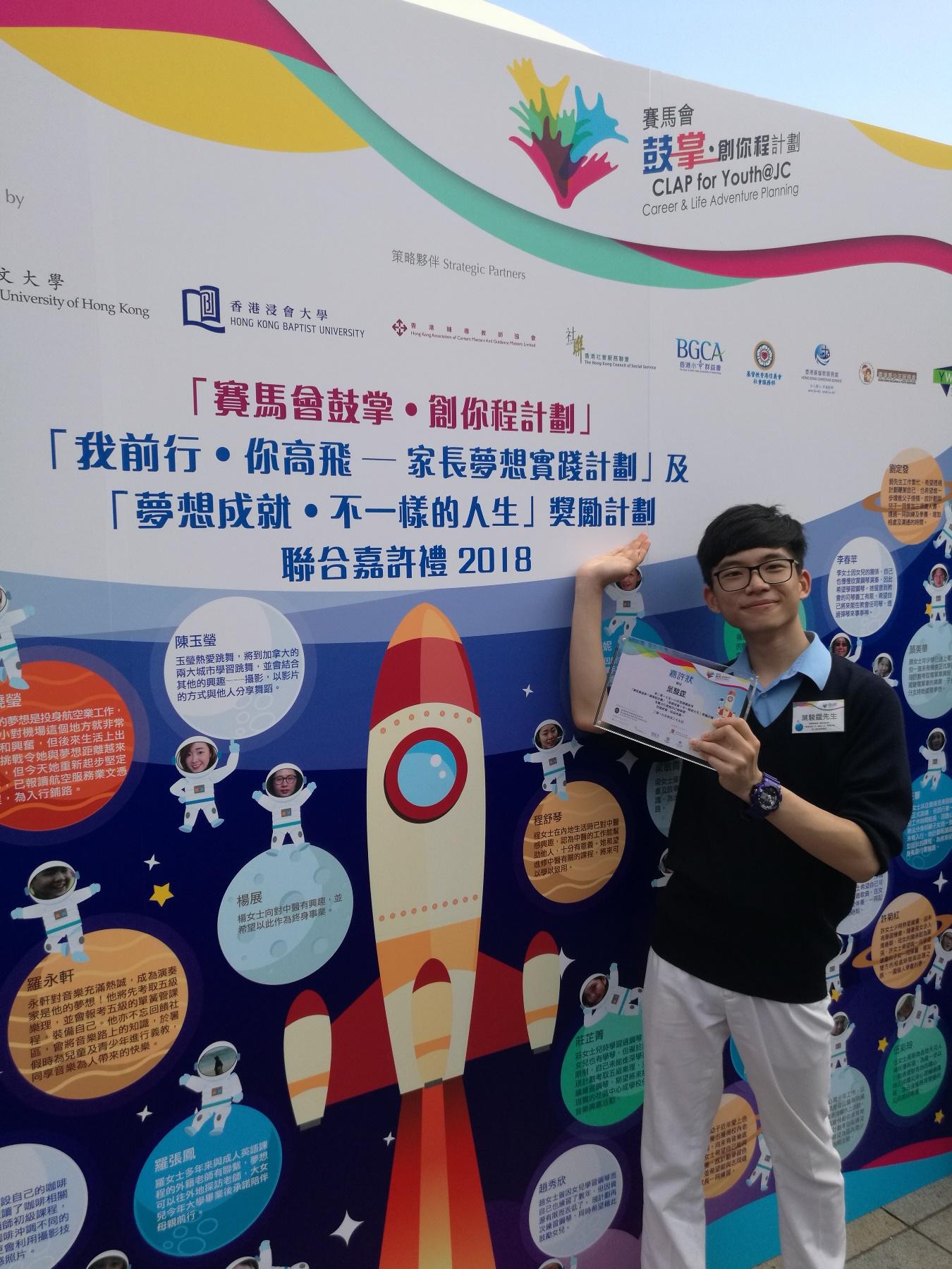 https://www.npc.edu.hk/sites/default/files/img_20180429_170123.jpg