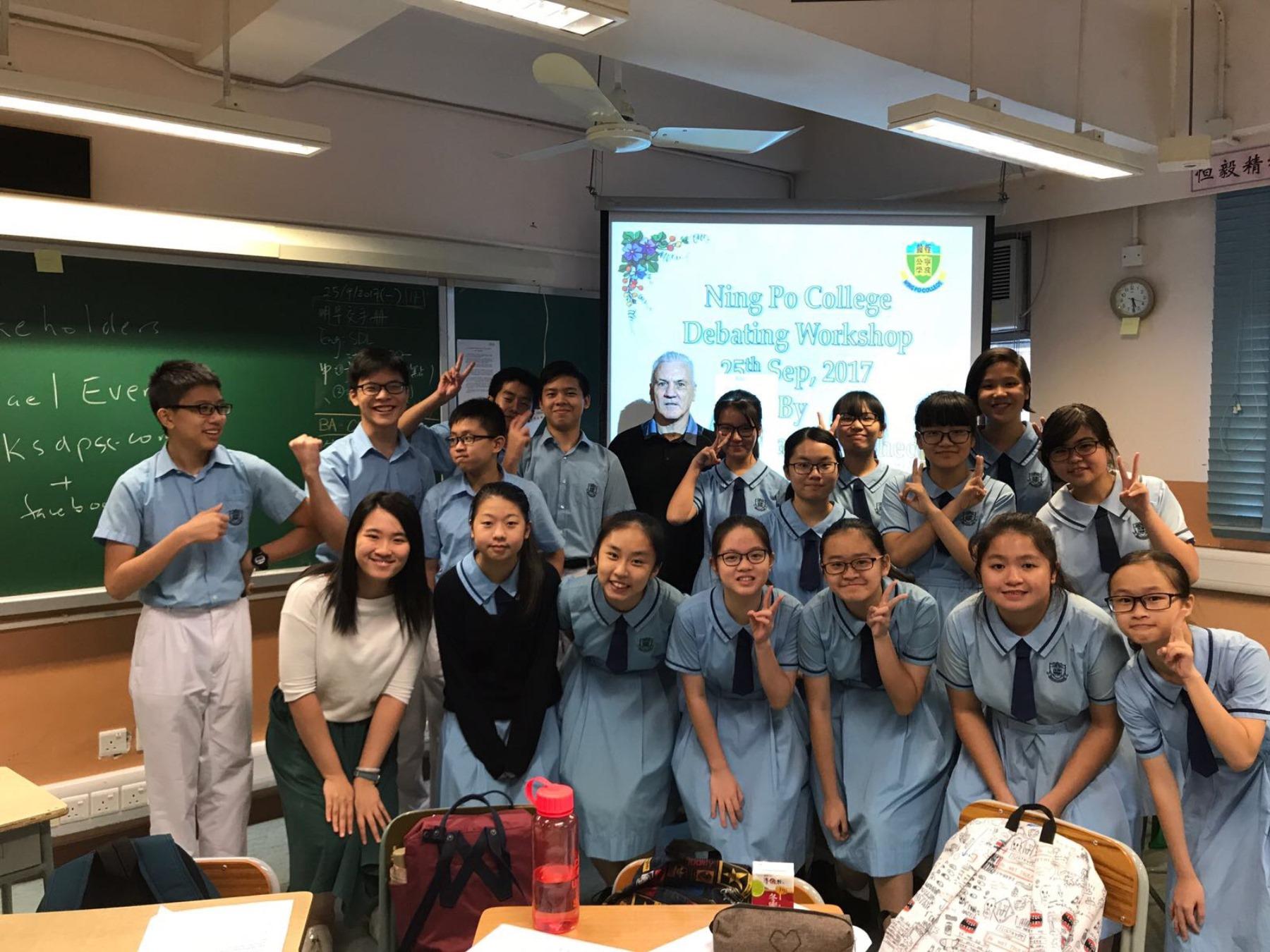 http://www.npc.edu.hk/sites/default/files/img_2934.jpg