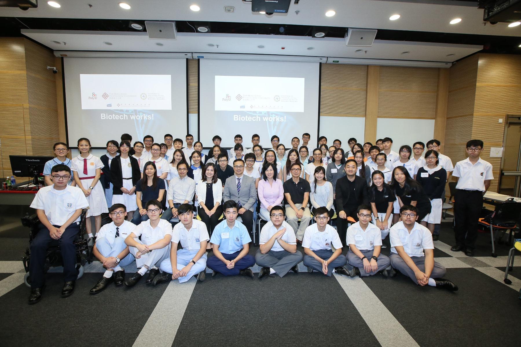 http://www.npc.edu.hk/sites/default/files/img_3468_1.jpg