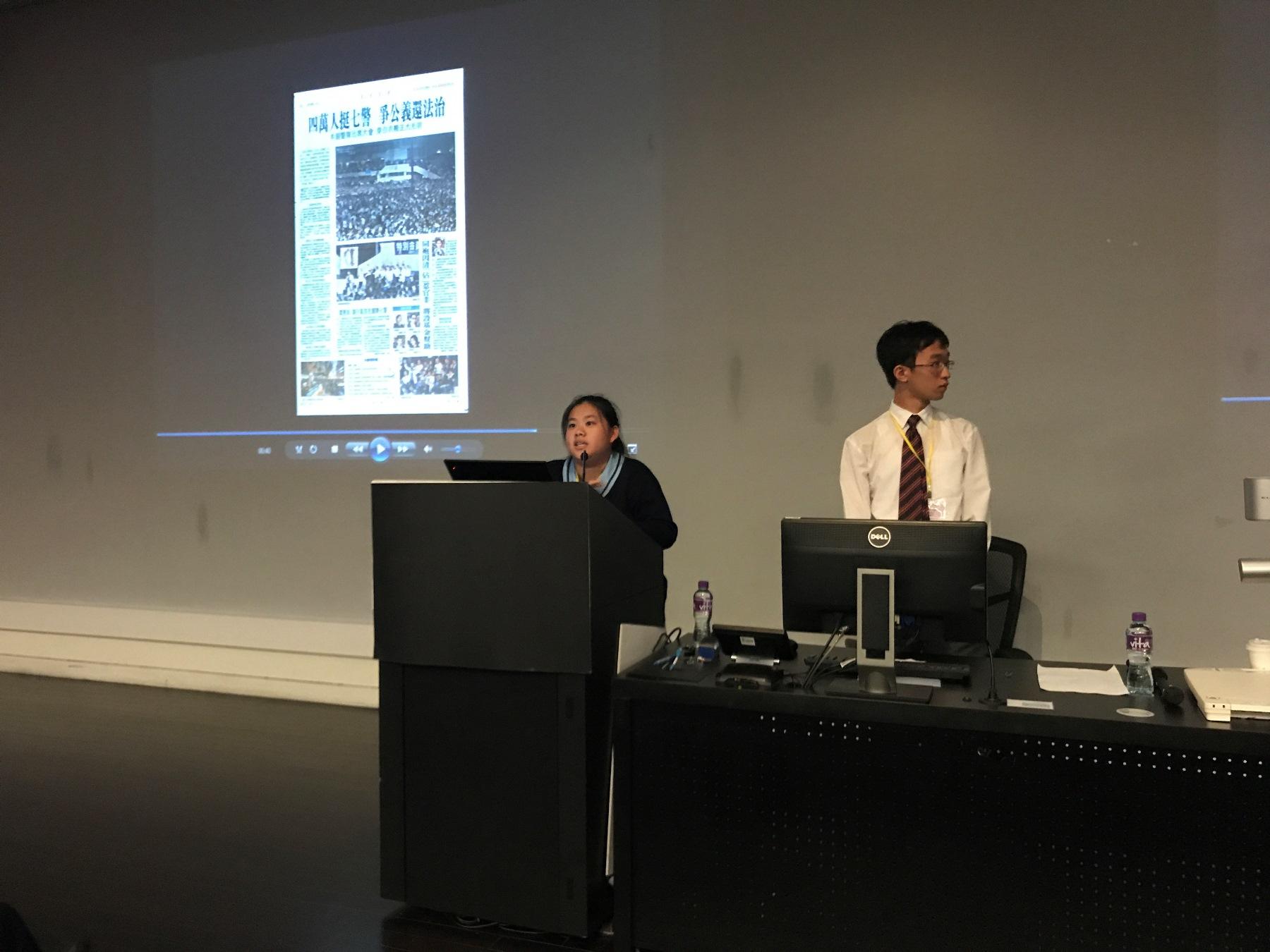 http://www.npc.edu.hk/sites/default/files/img_4005.jpg