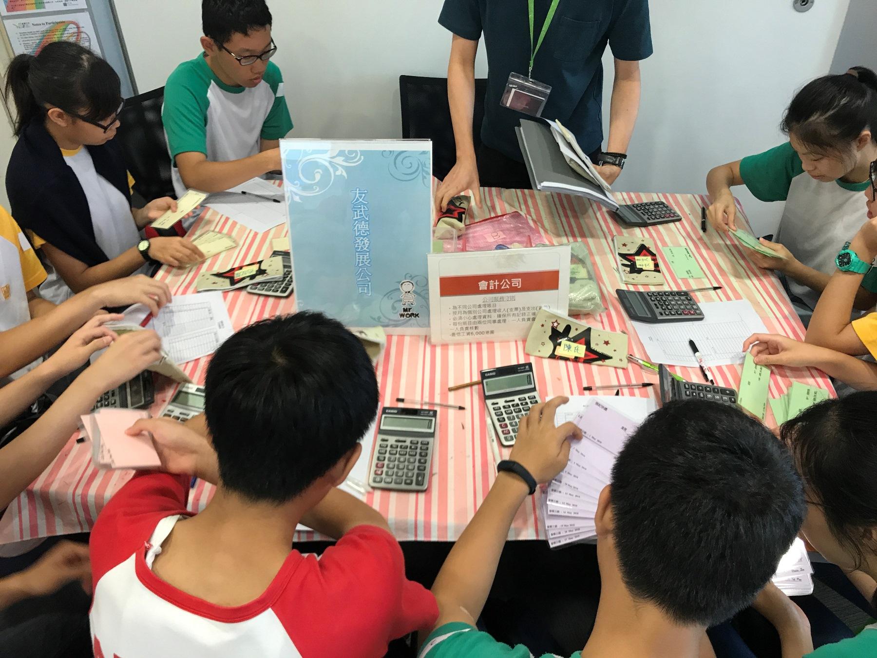 http://www.npc.edu.hk/sites/default/files/img_4061.jpg