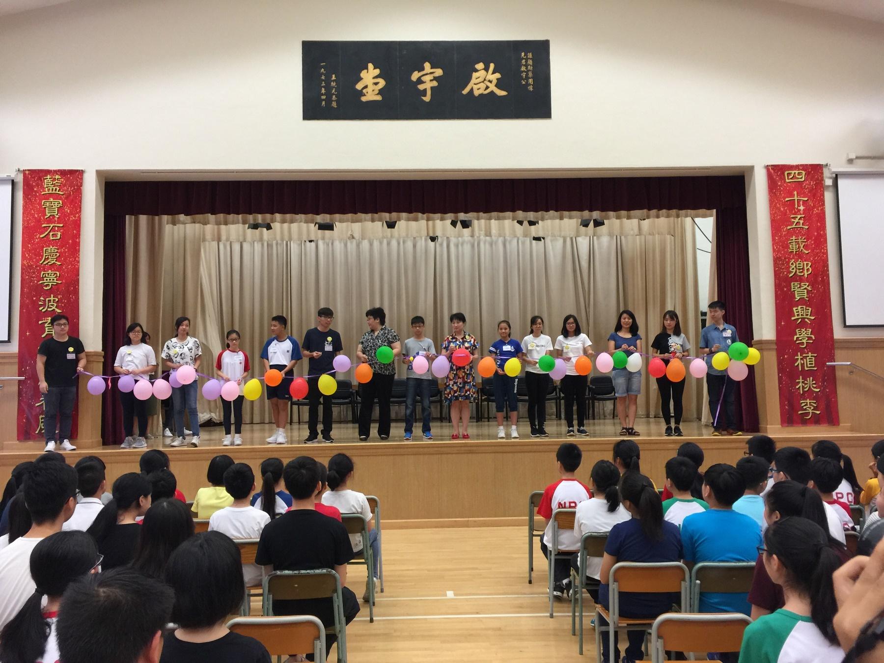 http://www.npc.edu.hk/sites/default/files/img_5869.jpg