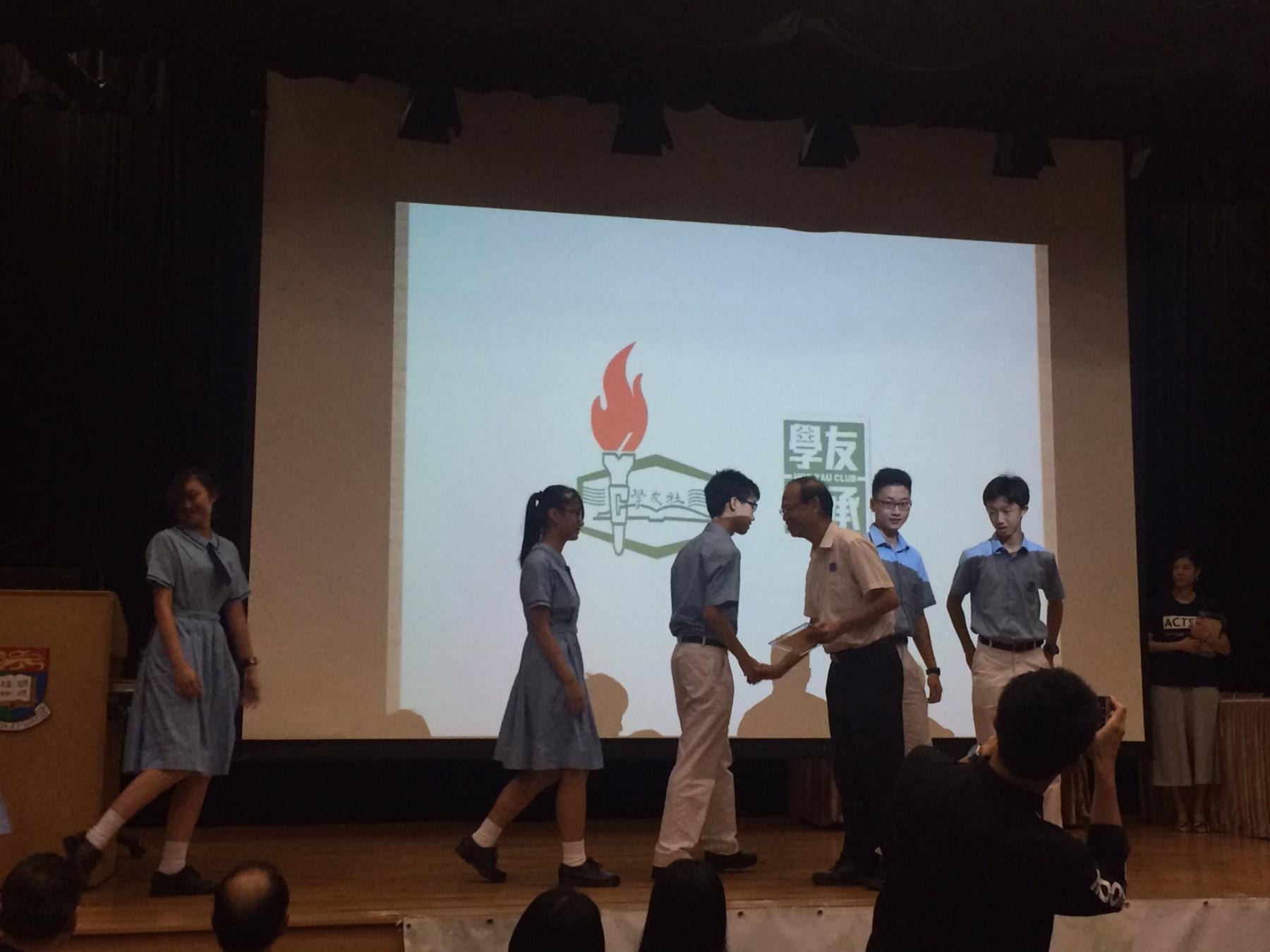 http://www.npc.edu.hk/sites/default/files/img_5938.jpg