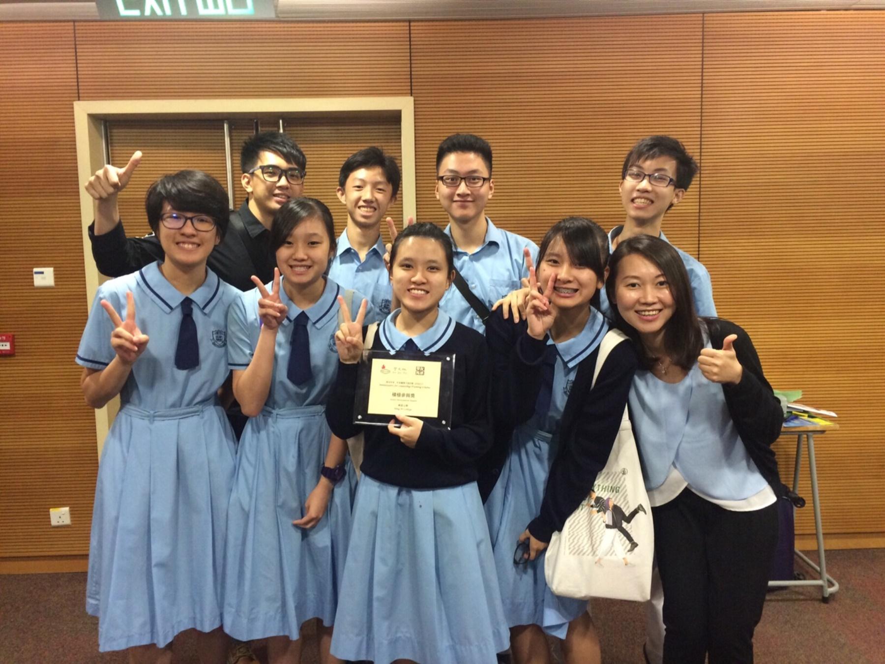 http://www.npc.edu.hk/sites/default/files/img_5946.jpg
