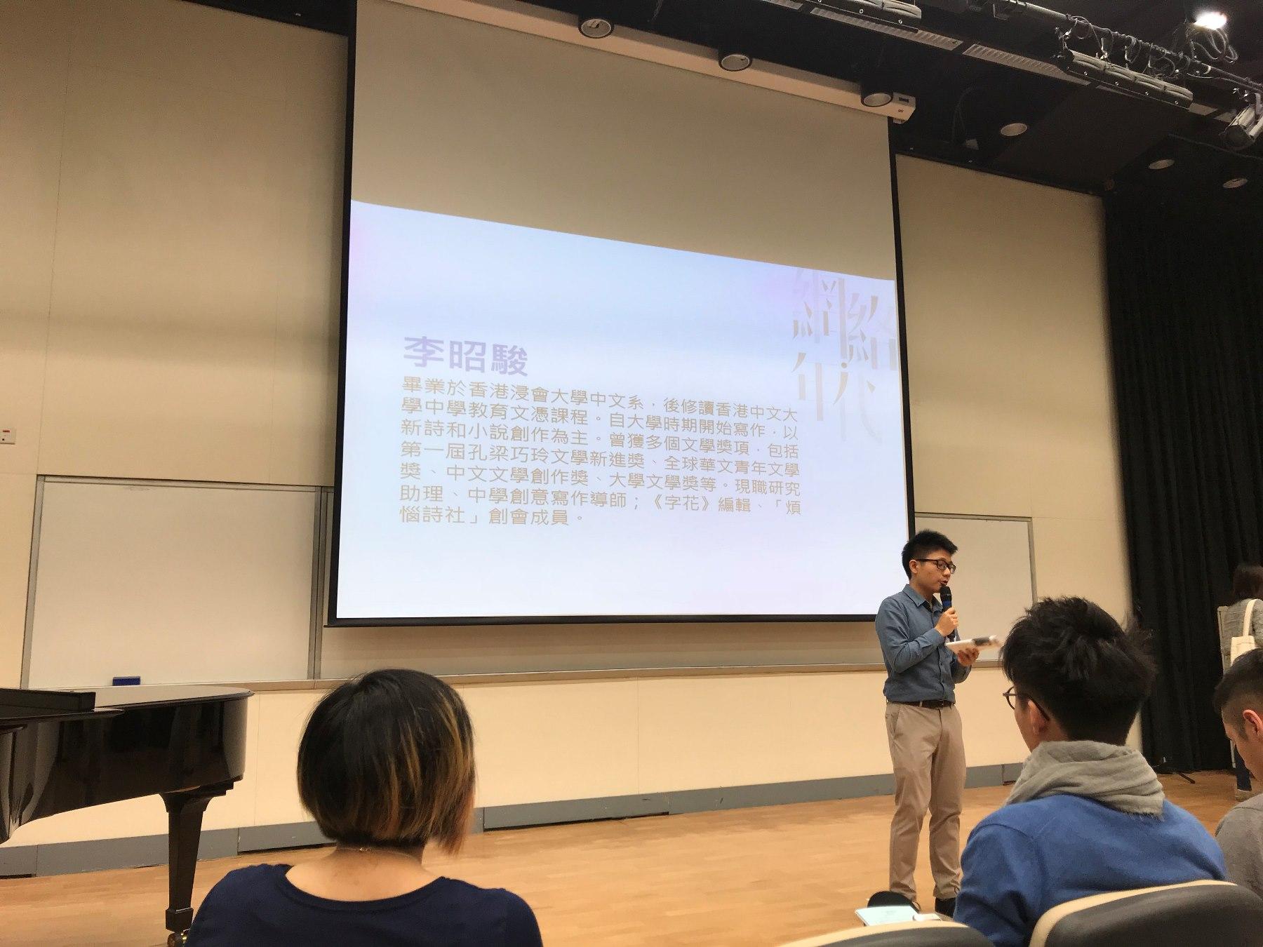 https://www.npc.edu.hk/sites/default/files/img_6186.jpeg