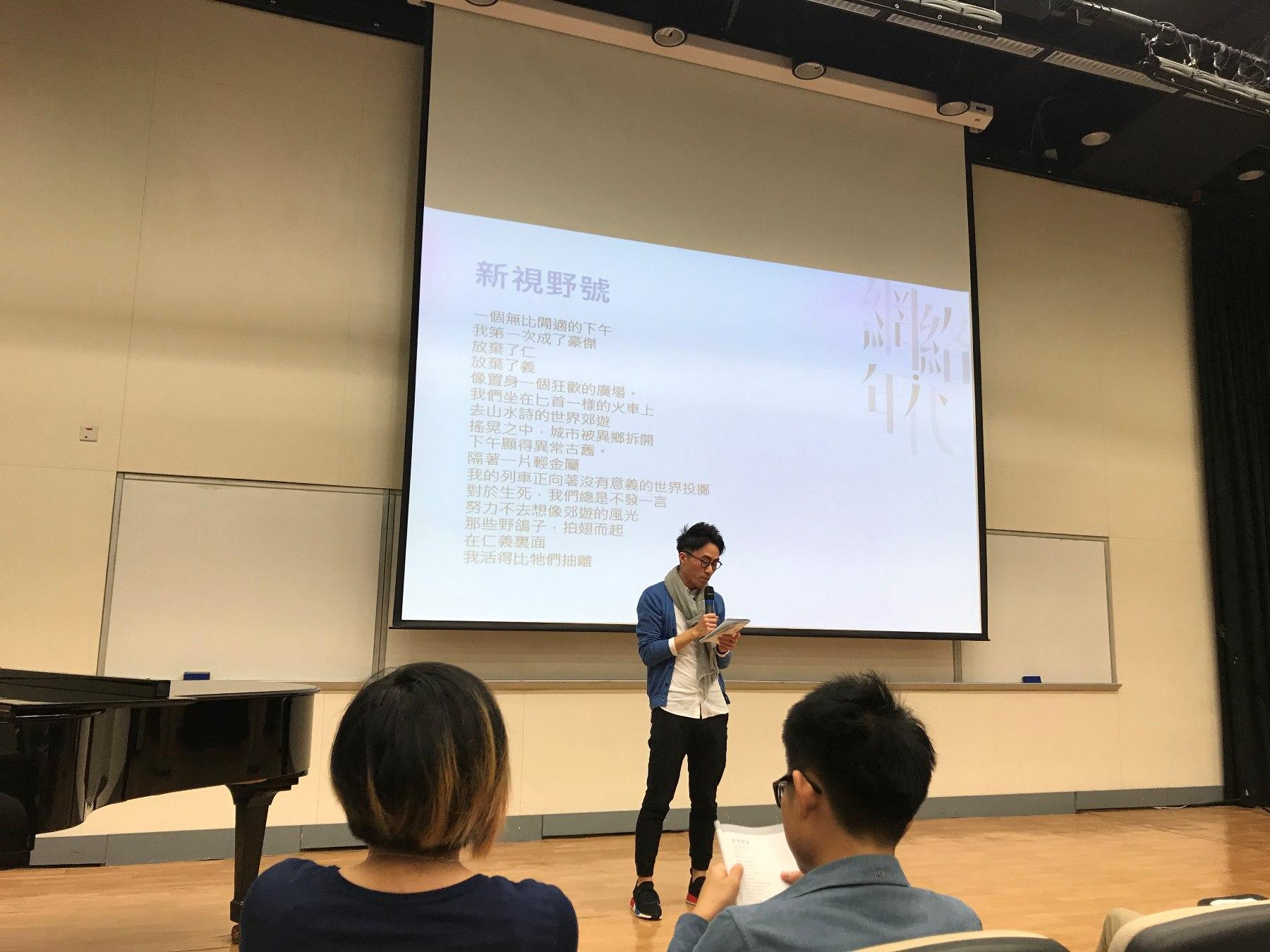 https://www.npc.edu.hk/sites/default/files/img_6193.jpeg
