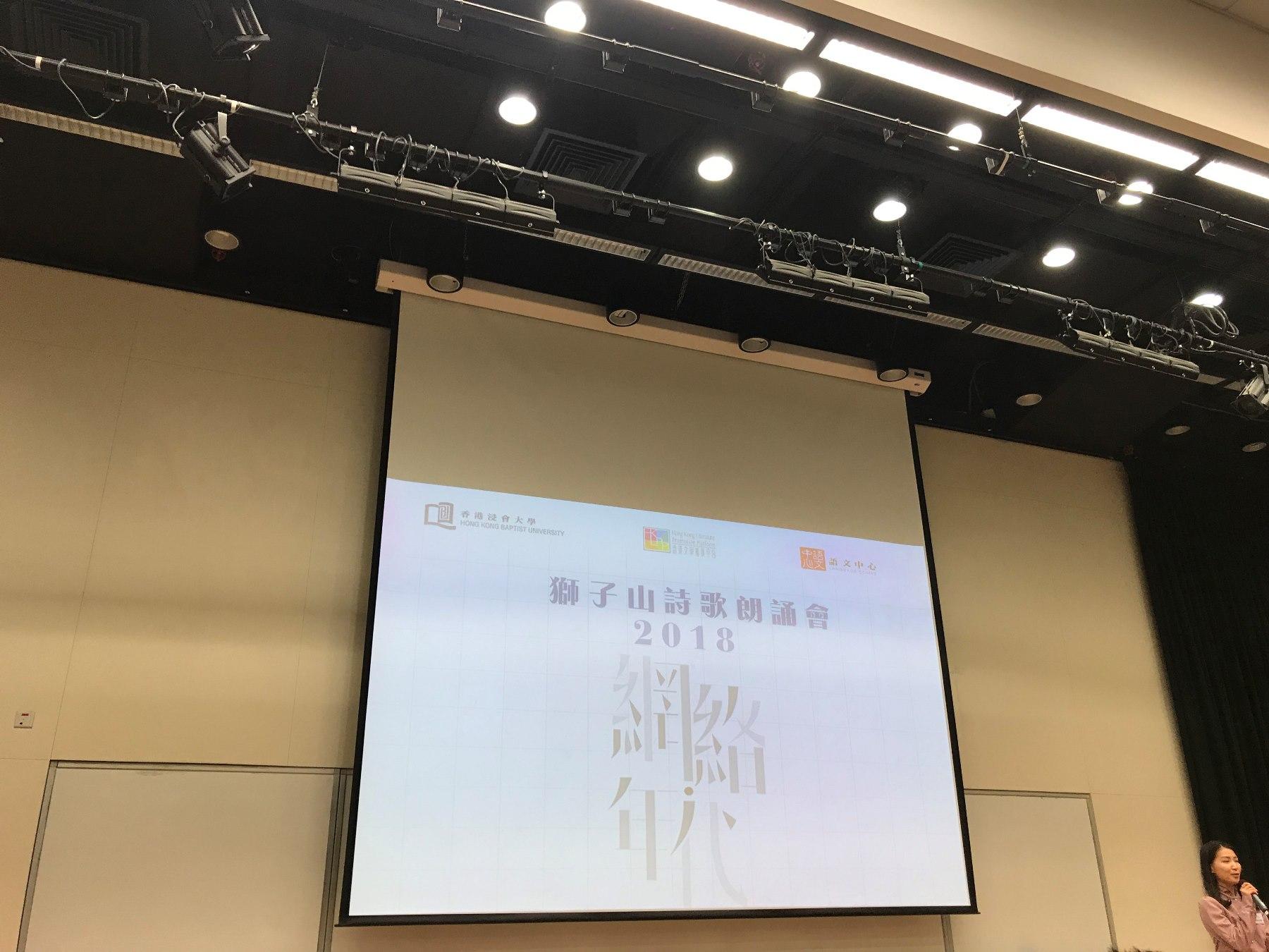 https://www.npc.edu.hk/sites/default/files/img_6198.jpeg