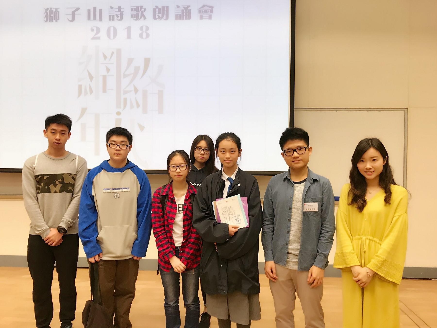 https://www.npc.edu.hk/sites/default/files/img_6224.jpeg