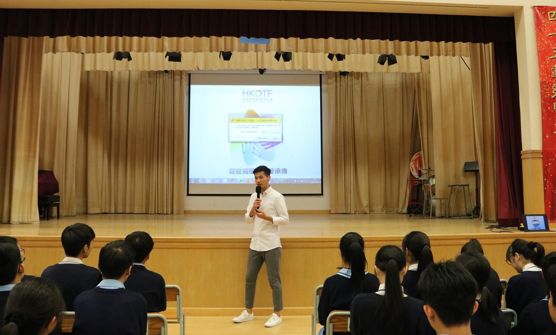 https://www.npc.edu.hk/sites/default/files/img_6896_3.jpg