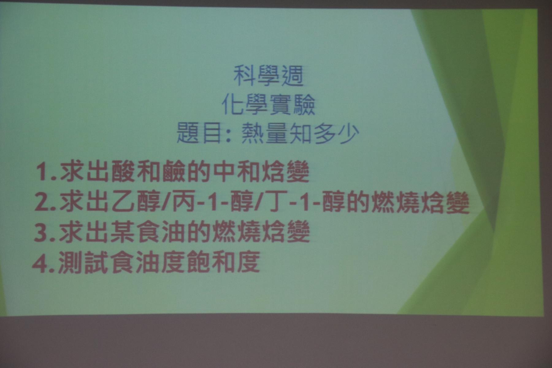 http://www.npc.edu.hk/sites/default/files/img_7456.jpg