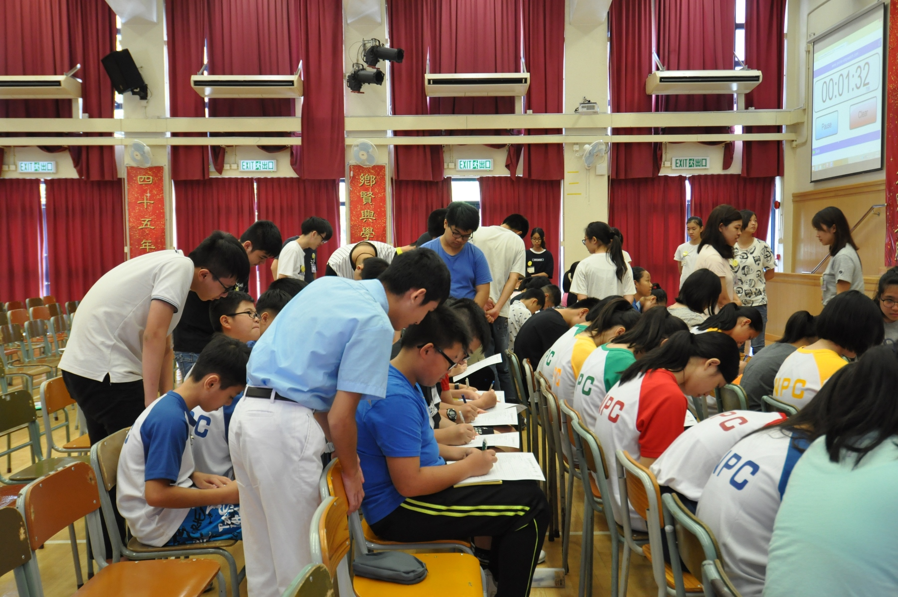 http://www.npc.edu.hk/sites/default/files/ren_shi_zhu_bo_.ren_shi_zi_ji_20170814_01.jpg
