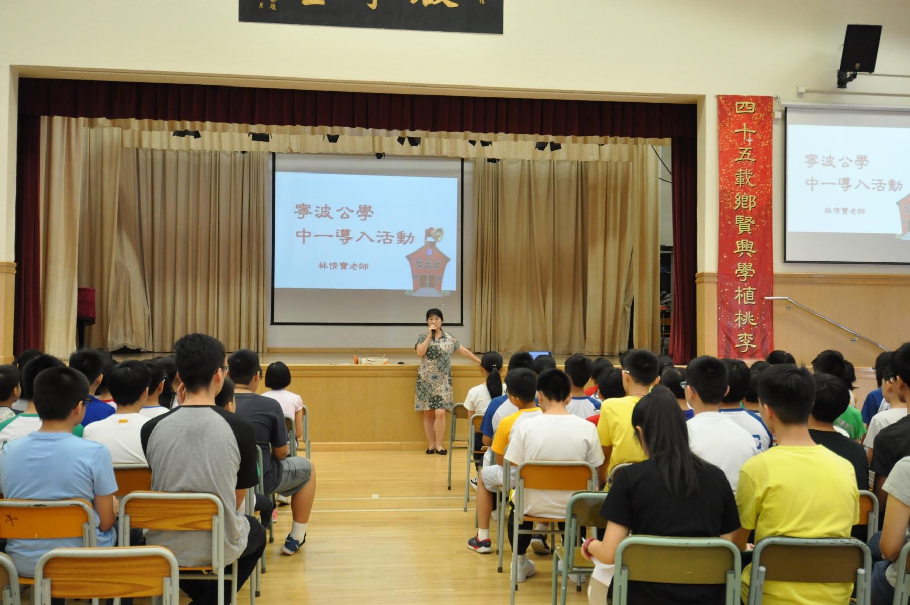 http://www.npc.edu.hk/sites/default/files/ren_shi_zhu_bo_.ren_shi_zi_ji_20170814_03.jpg