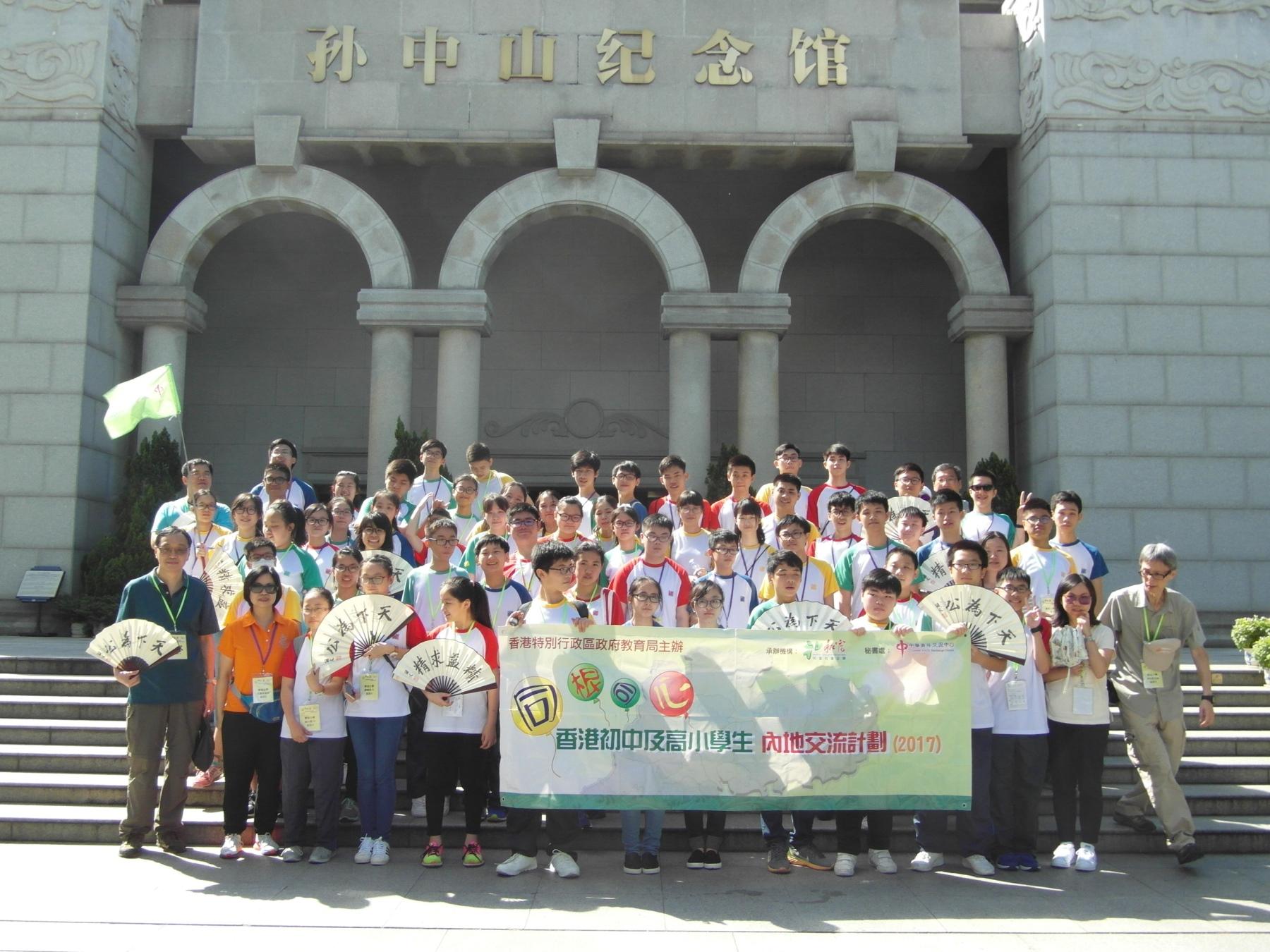 http://www.npc.edu.hk/sites/default/files/sam_4182.jpg