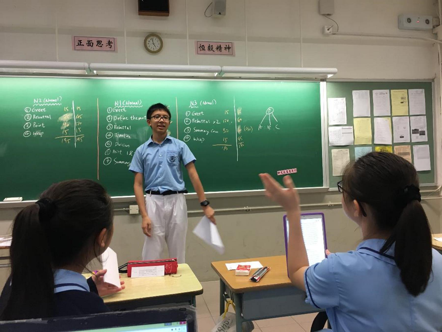 http://www.npc.edu.hk/sites/default/files/thumbnail.jpg